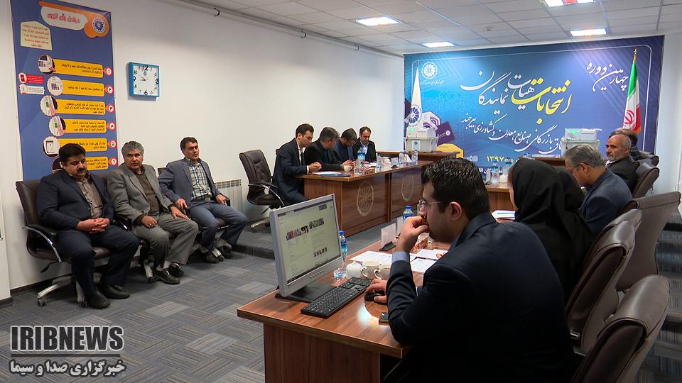 برگزاری چهارمین دوره انتخابات هیأت نمایندگان اتاق بازرگانی، صنایع،معادن و کشاورزی بیرجند