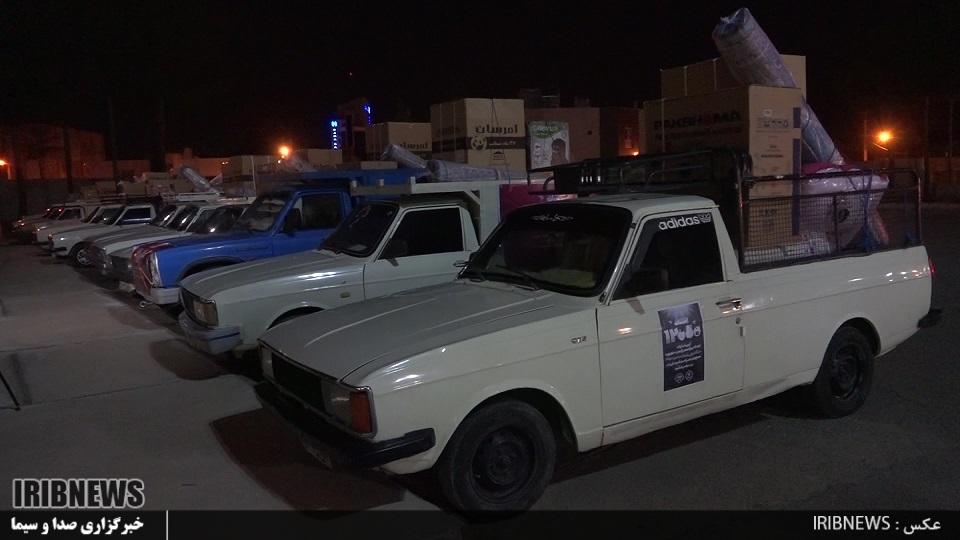 اهداء ۱۱۵ سری جهیزیه ستاد اجرایی فرمان امام (ره) به نوعروسان خراسان جنوبی