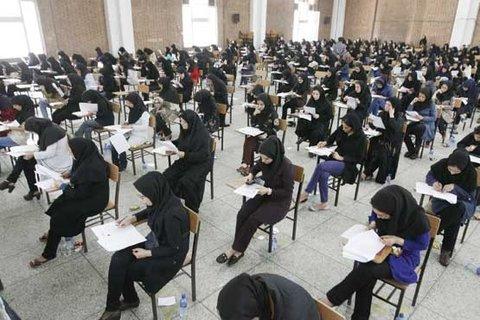تغییر برنامه امتحانات دانشگاه آزاد در چند استان