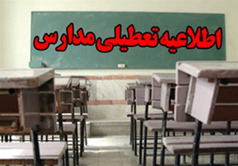 تعطیلی برخی مدارس استان در پی بارش برف و باران