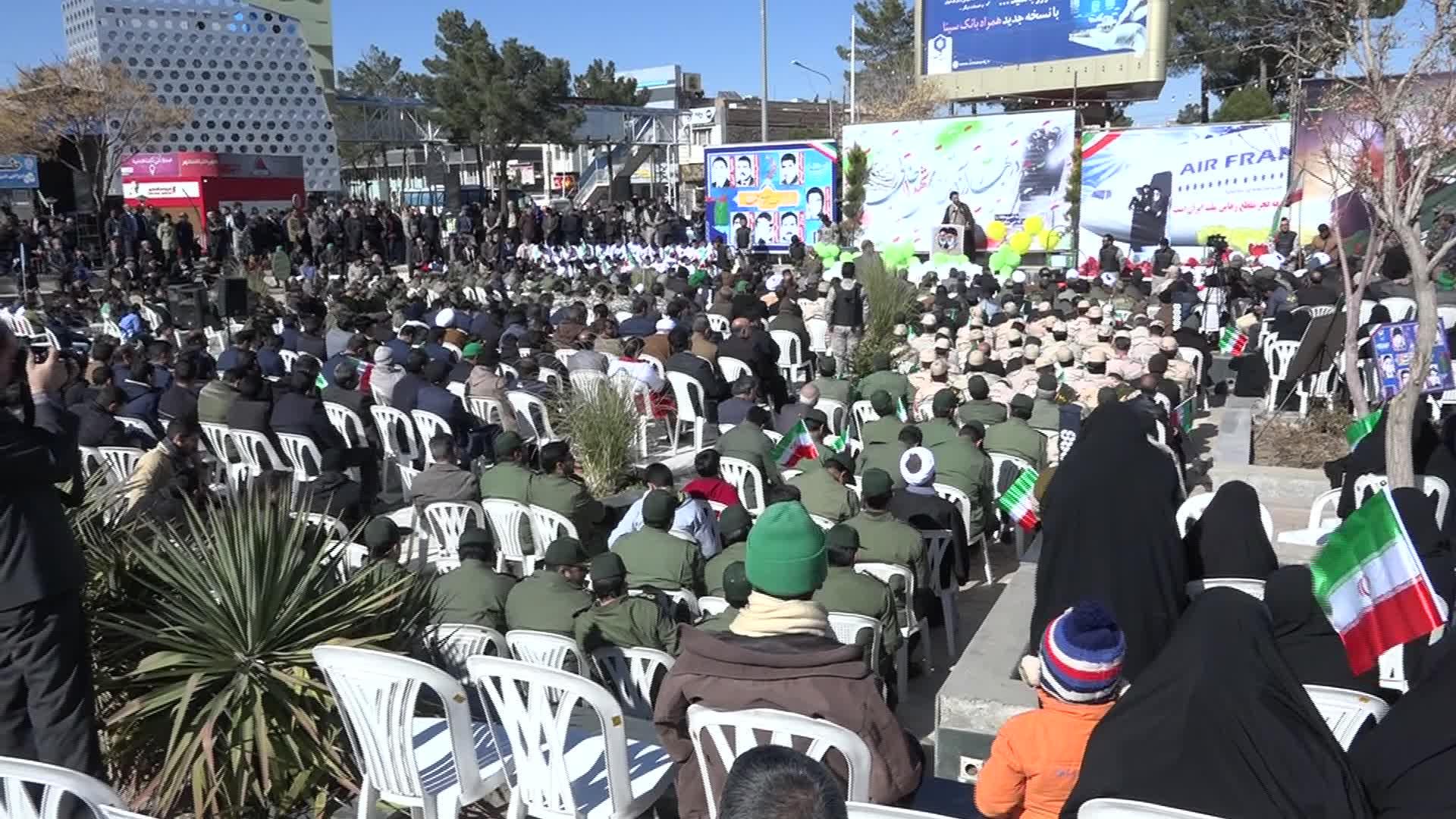 انگیزه امام خمینی تحقق اسلام و آرمانهای اسلام بود