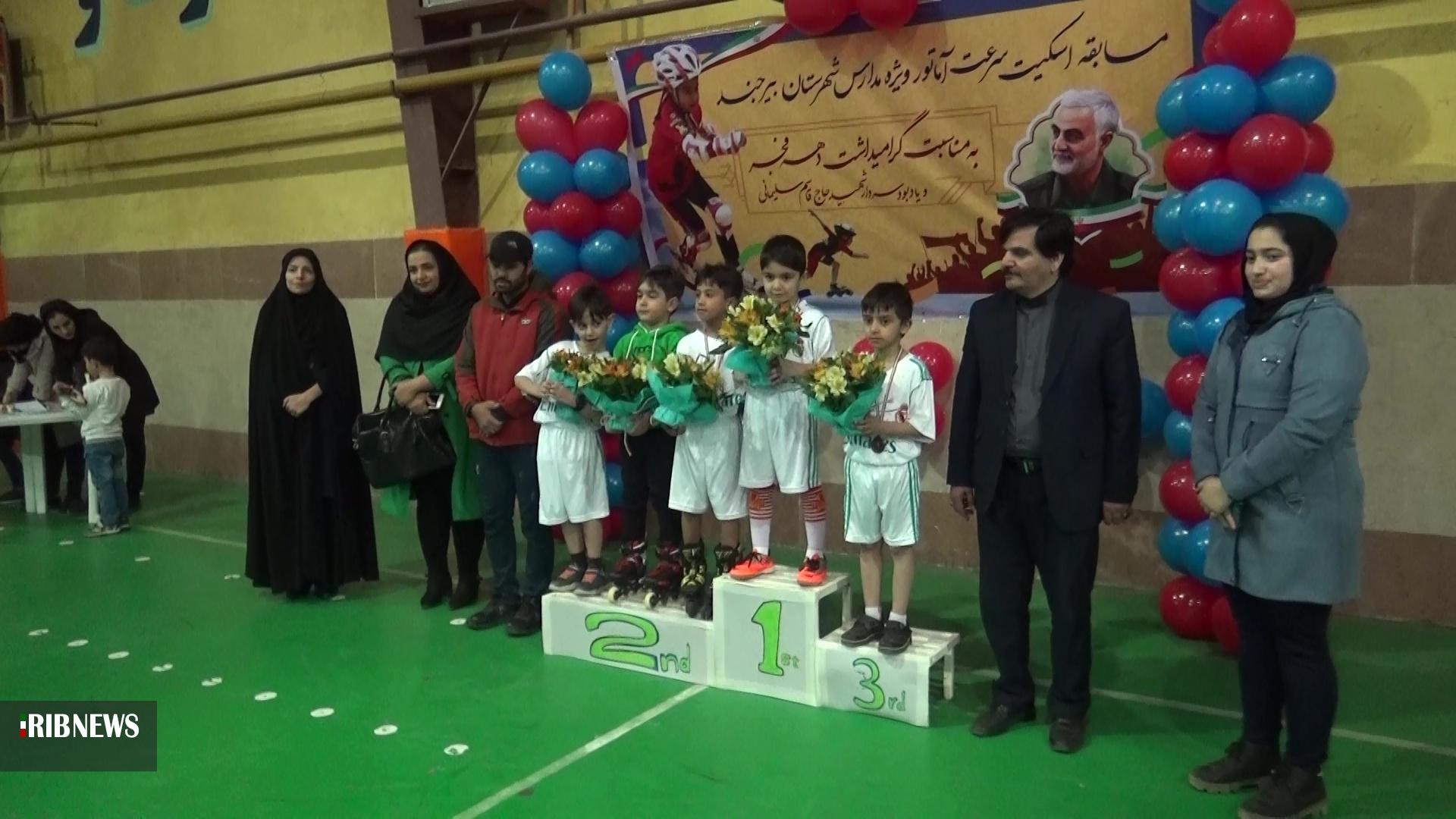 برگزاری مسابقات اسکیت در شهرستان بیرجند