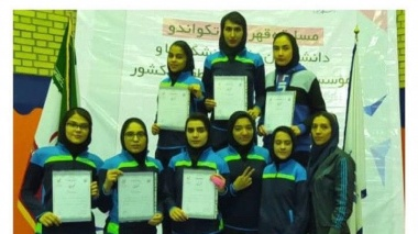درخشش تیم تکواندوی دختران دانشگاه بیرجند در مسابقات منطقه ۹ کشور
