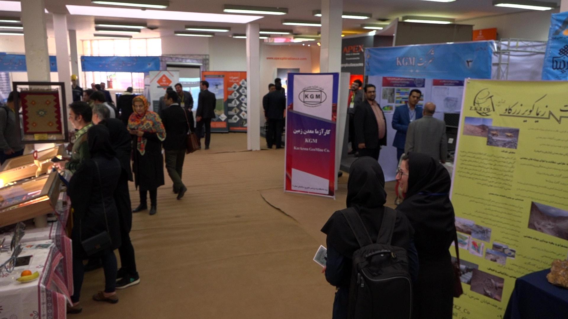 آغاز هشتمین کنفرانس مهندسی معدن ایران در دانشگاه بیرجند
