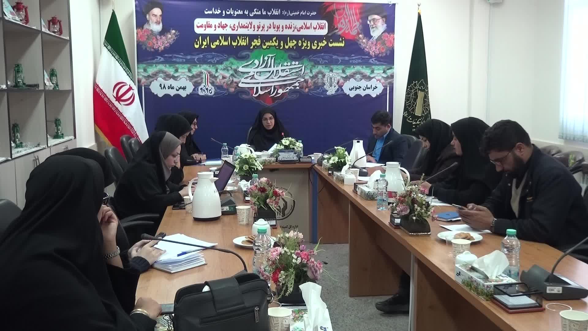 برگزاری صدها عنوان برنامه در حوزههای فرهنگی و اجتماعی دردهه فجر