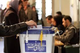 خراسان جنوبی آماده ثبت رکوردی دیگر در دفتر افتخاراتش