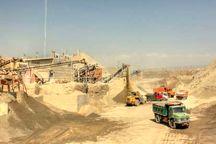 آغاز عملیات معدن کاری در هیرد