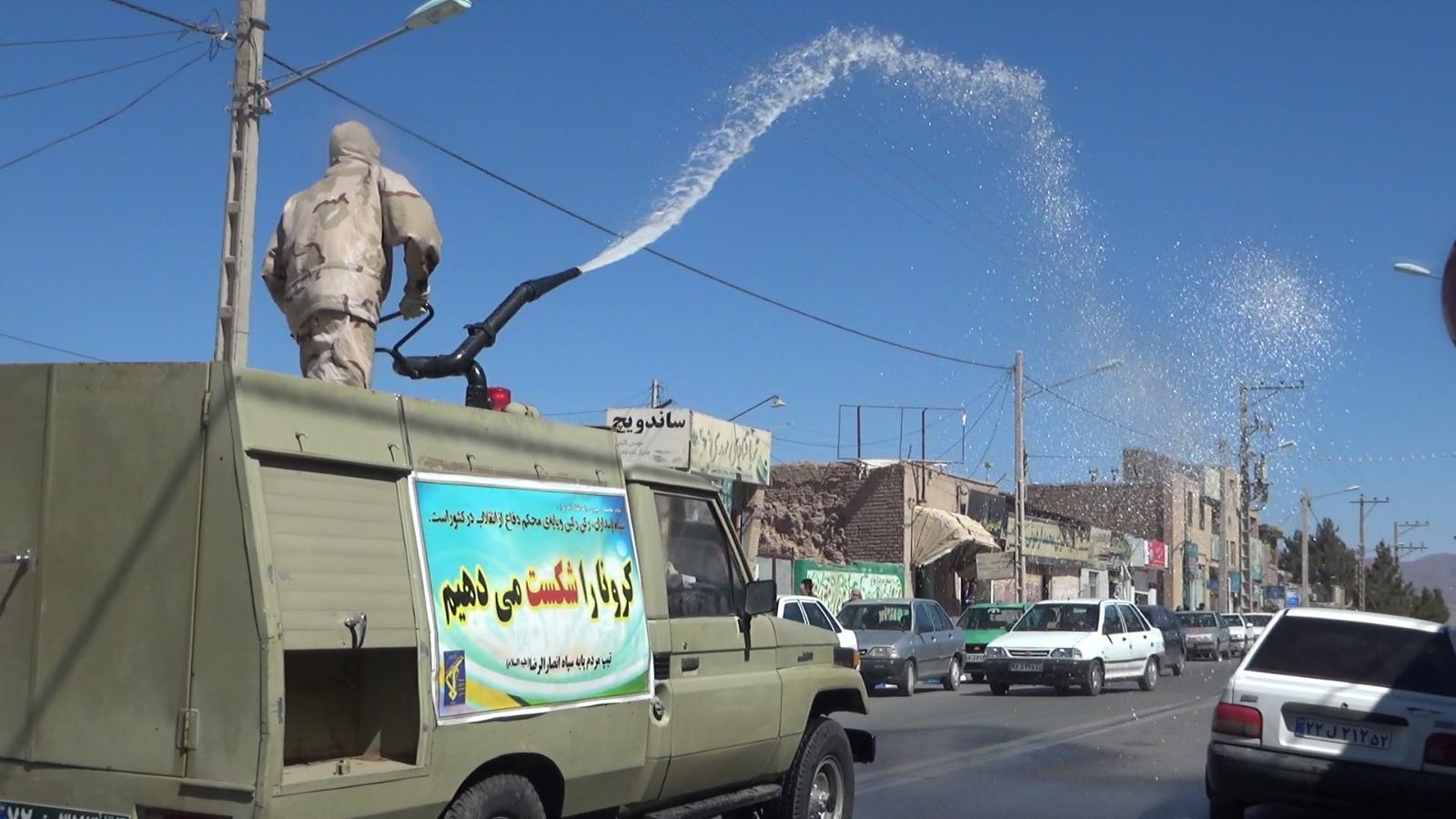 شهر سربیشه برای مقابله با شیوع ویروس کرونا ضد عفونی شد