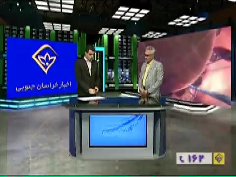 غربالگری ۵۸ درصد خانوارهای خراسان جنوبی