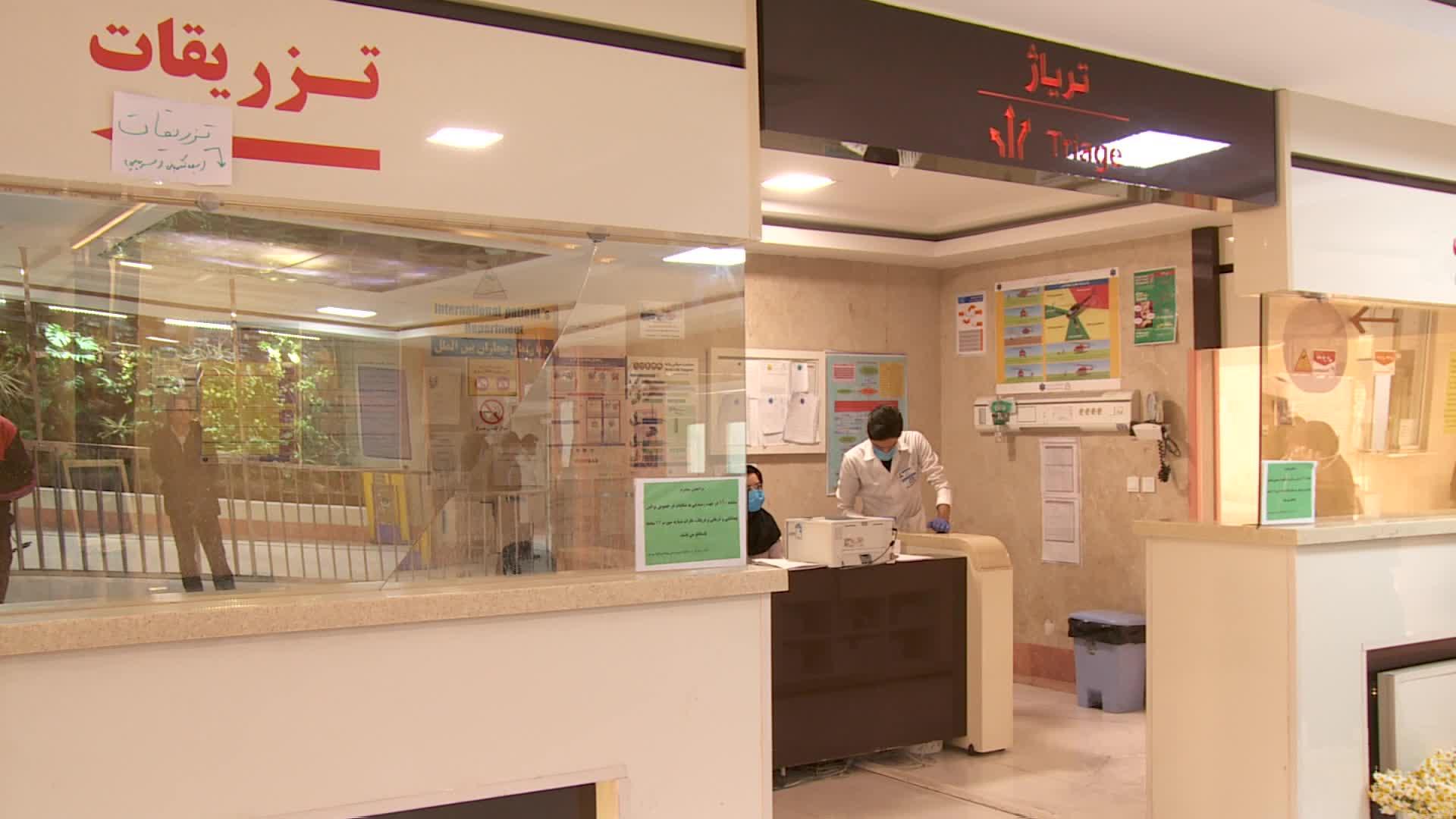بیمارستان ولی عصر بیرجند مجهز به دو دستگاه هوای ایزوله فشار منفی