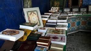 برپایی نمایشگاه بزرگ قرآن در خراسان جنوبی