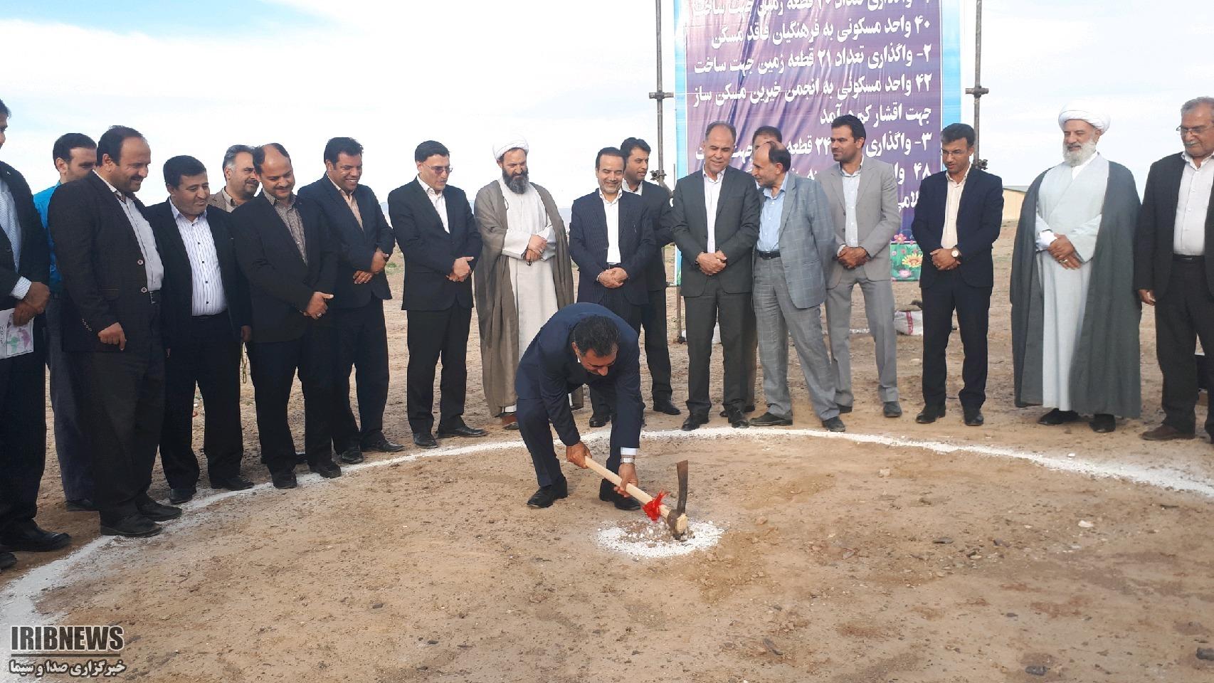آغاز ساخت 130 مسکن در فردوس