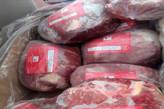 توزیع 20 تن گوشت قرمز منجمد تنظیم بازار در بیرجند