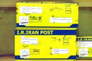 ارسال 34 مرسوله پستی به خارج از کشور