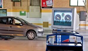 راه اندازی مرکز حک ارکان اصلی خودرو در بیرجند