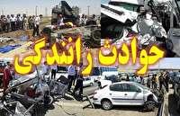 یک کشته و ۴زخمی در حادثه رانندگی
