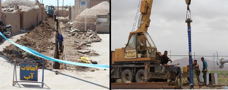 اجرای سه طرح آب وفاضلاب شهری