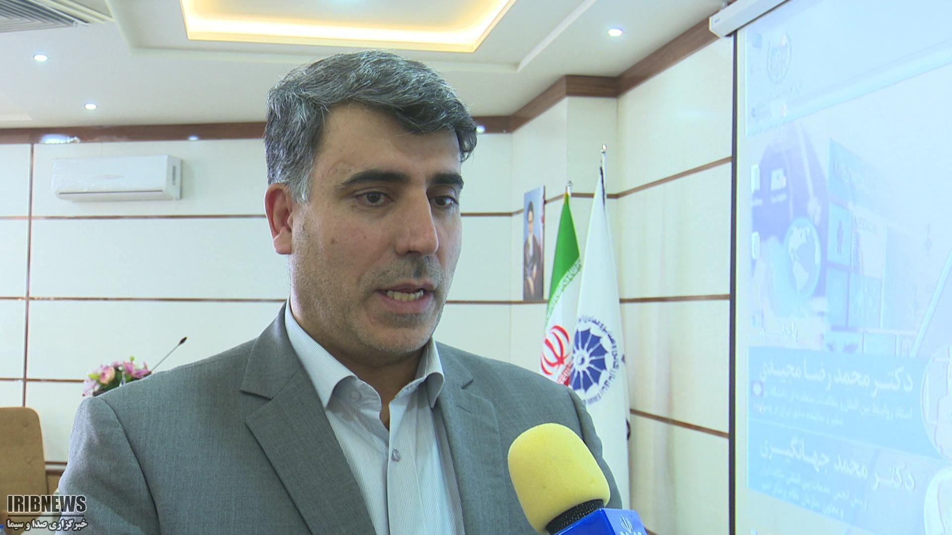 افزایش گردشگری سلامت در ایران
