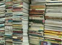اجرای طرح دوشنبه های با کتاب در سربیشه