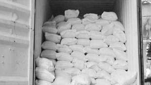 جریمه 135 میلیون ریال نانوایی متخلف