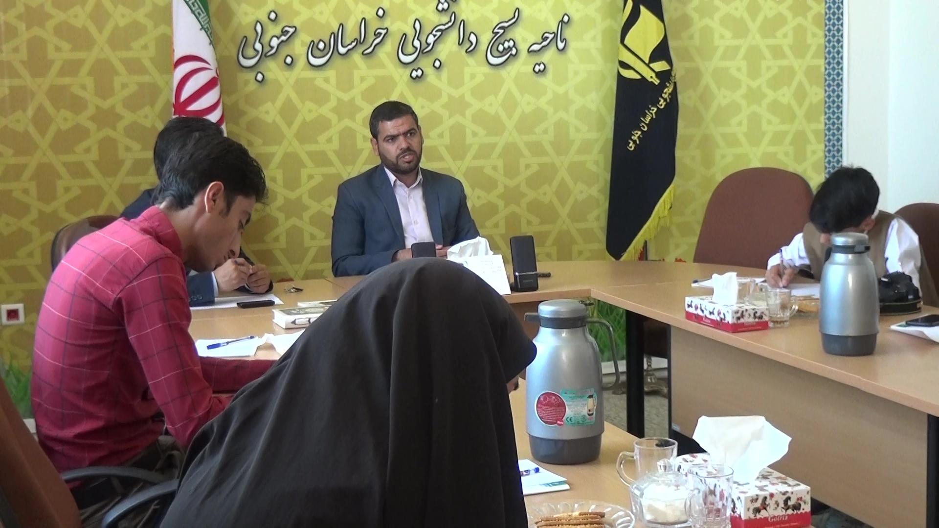 آغاز اعزام 30 گروه جهادی دانشجویی،تابستان امسال به مناطق محروم