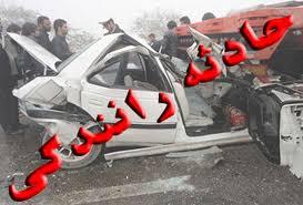 10 حادثه رانندگی در 24 ساعت گذشته