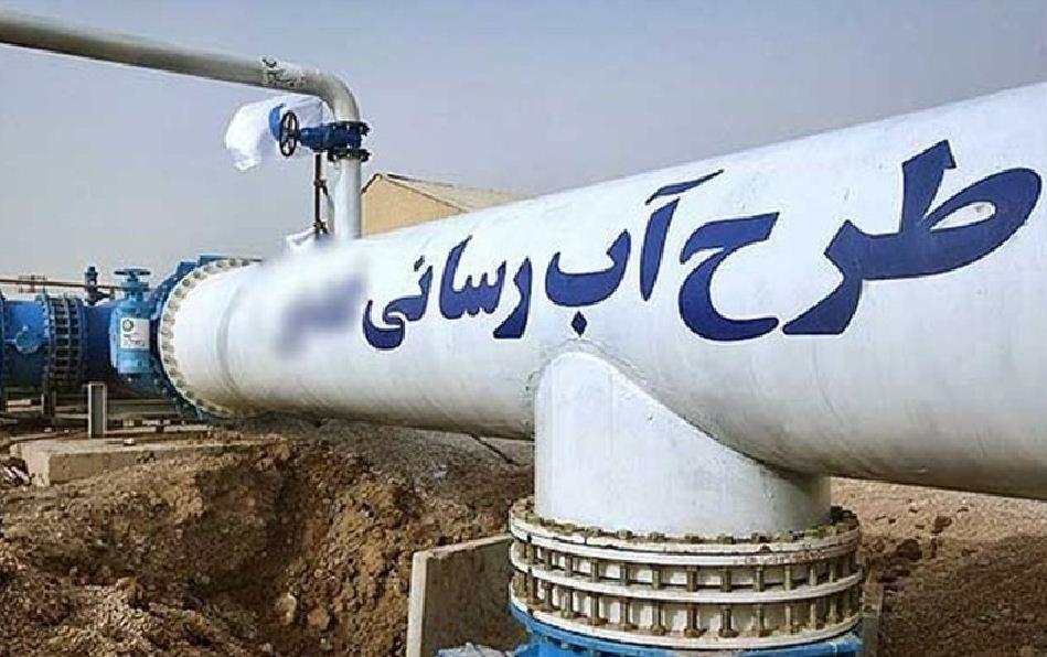 پیشرفت 85 درصدی طرح انتقال آب از محمد شهر به بیرجند