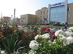 پذیرش ۹۰ دانشجوی افغانی در دانشگاه بیرجند