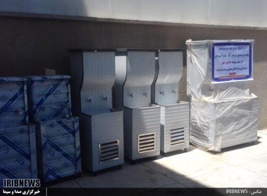 تهیه ۱۵ دستگاه آبسردکن برای تامین آب شرب فردوس