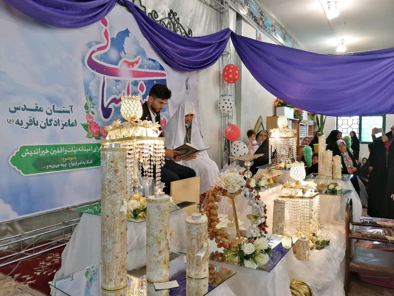 جشن ازدواج آسان 34 زوج خراسان جنوبی