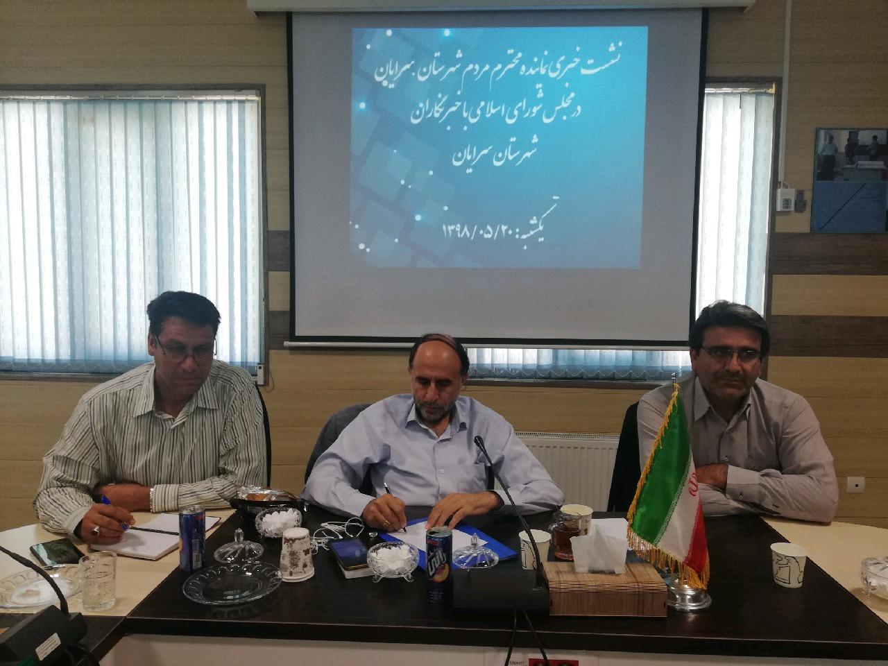 پیگیری برای تامین اعتبار توسعه بیمارستان امام علی(ع) سرایان