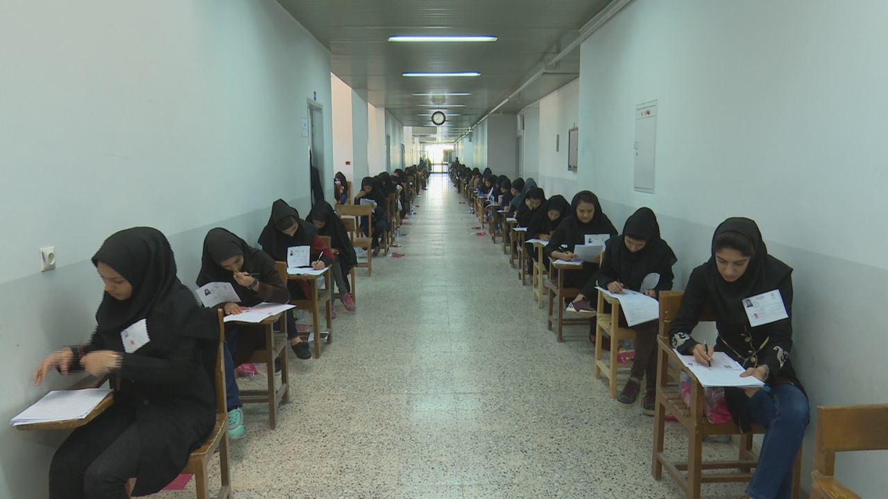 ثبت 291 رتبه منطقه ای زیر هزار برای دانش آموزان خراسان جنوبی