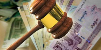 عرضه کننده متخلف، محکوم به پرداخت جزای نقدی