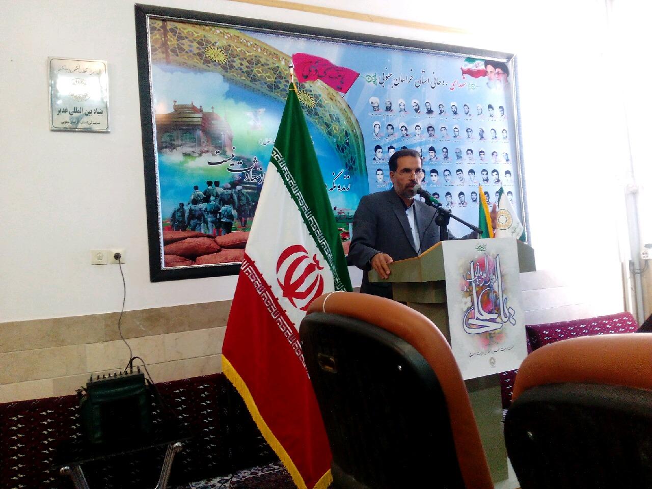 برگزاری همایش روز مباهله چهارم شهریور در بیرجند