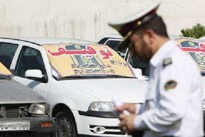 محرومیت 172 راننده در خراسان جنوبی از رانندگی