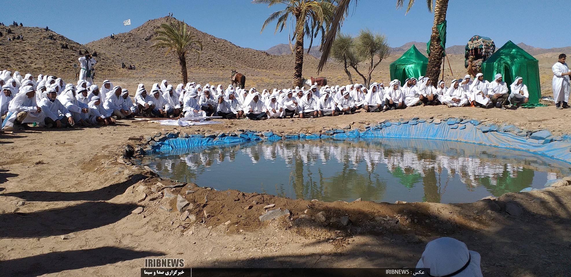 بازسازی واقعه غدیر در شوسف شهرستان نهبندان