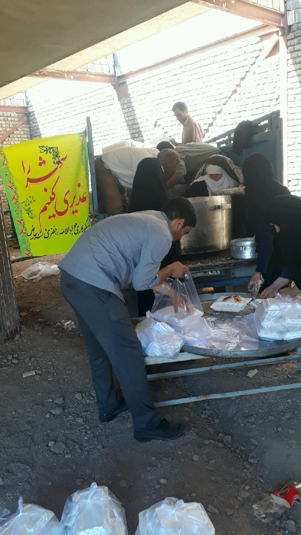 توزیع 430 پرس غذای غدیر بین نیازمندان خضری دشت بیاض