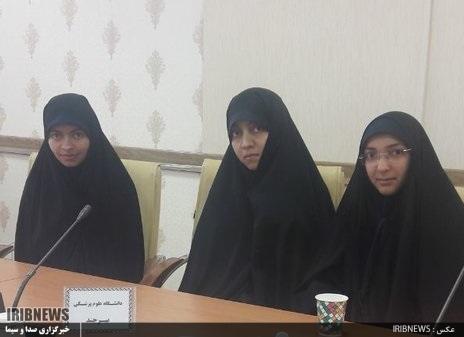 راهیابی تیم دختران دانشجوی دانشگاه علوم پزشکی بیرجند به مرحله کشوری