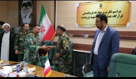 یگان های ارتش جمهوری اسلامی ایران در آمادگی کامل