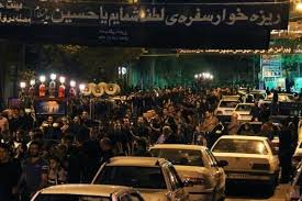 اعلام محدودیتهای ترافیکی هشتم تا دهم محرم در بیرجند