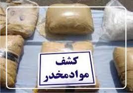 دستگیری 2 کول بر مواد مخدر در سربیشه