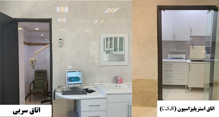 راه اندازی واحد دندانپزشکی مرکز بهداشت و درمان دانشگاه بیرجند