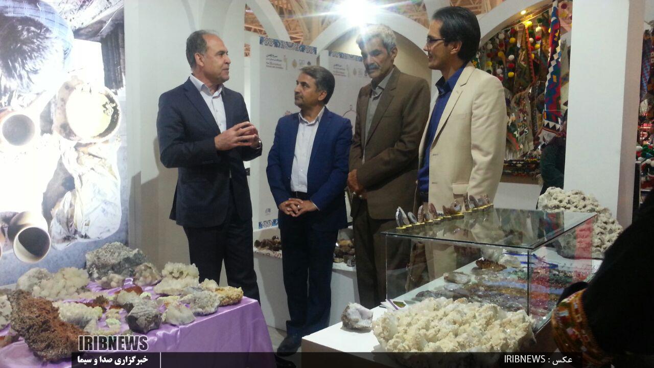 عرضه تولیدات صنایع دستی خراسان جنوبی در نمایشگاه تهران