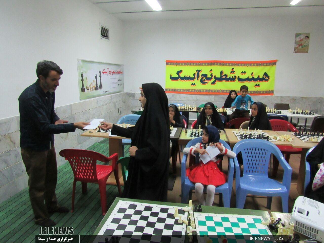 برگزاری مسابقات شطرنج در آیسک