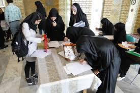 اینترنتی شدن ثبت نام دانشجویان نوورود در دانشگاه بیرجند