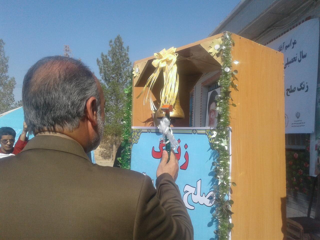 به صدا در آمدن زنگ صلح ودوستی در مدارس خوسف