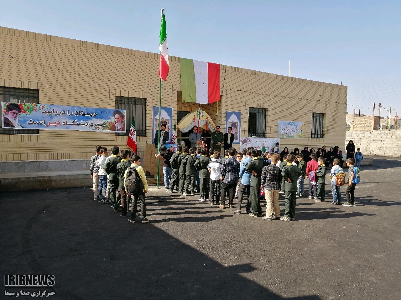 افتتاح سالن ورزشی شهید بصیری پور در نهبندان