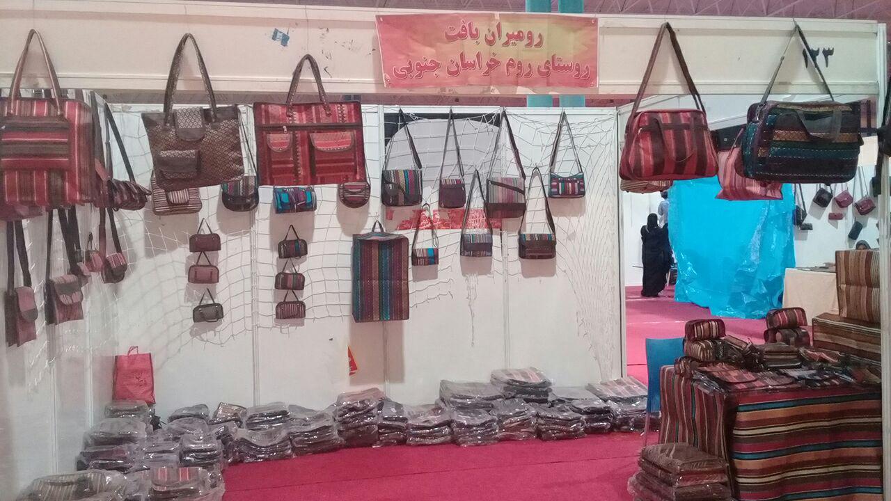 درآمد 4.5 میلیارد تومانی صنایع دستی در خراسان جنوبی