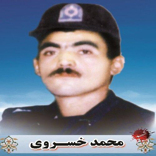 درگذشت مادر شهید محمدخسروی در شهرستان درمیان