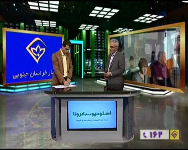غربالگری ۶۲ درصد خانوارهای خراسان جنوبی